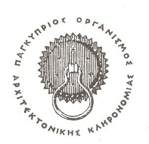 Logo Cyprus Architectural Heritage Association (POAK).