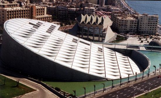 Bibliotheca Alexandrina.