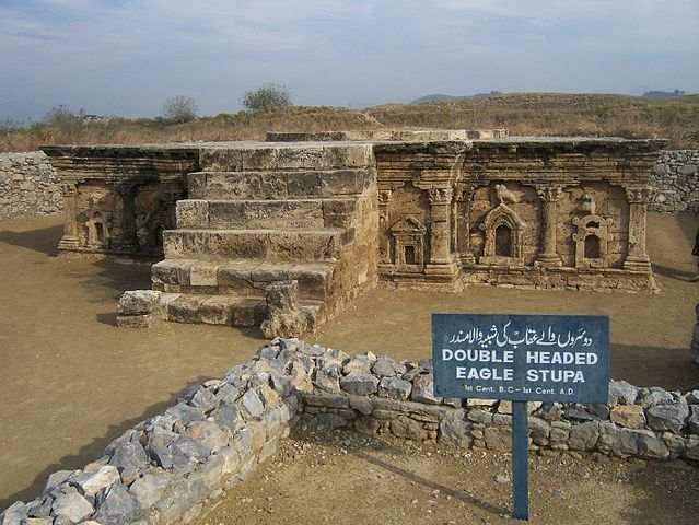 Double Headed Eagle Stupa, Taxila, Pakistan.